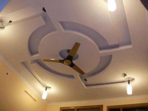False Ceiling Decorative False Ceiling Wholesale Trader