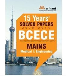 Solved Papers
