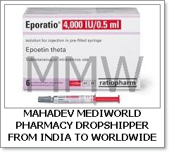 Epotin Anti Cancer Injection