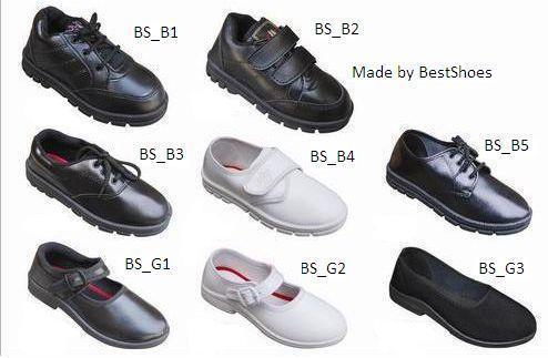Safety Shoes Online In India - Style Guru Fashion Glitz ...