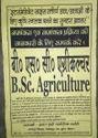 B.sc/m.sc. Agriculture Course