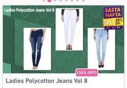Stretchable Comfort Ladies Poly Cotton Jeans