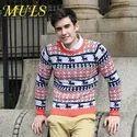 Men's Fancy Pullover