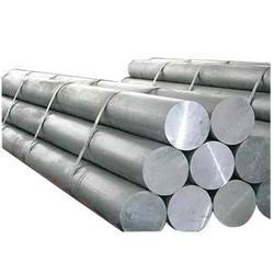 C45 Hot Rolled Carbon Steel Round Bars