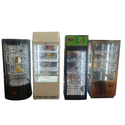 Commercial Vertical Showcase Coolers