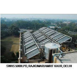 SWHS 5000LPD Rajkumariamrit Kaur, Delhi
