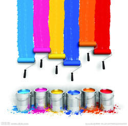 Whitegold Cement Plastered Walls Interior Paint, Packaging Type: Bucket, Packaging Size: 20 Litre