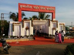 Corporate Event Gate Decoration Service