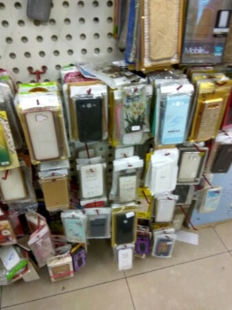 Mobile Paradise Ahmedabad Retail Trader Of Mobile Covers And