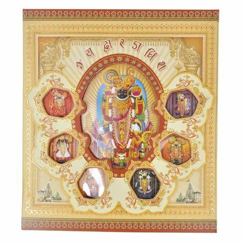 General invitation cards yagnopavit card manufacturer from jamnagar dhajaji card stopboris Choice Image