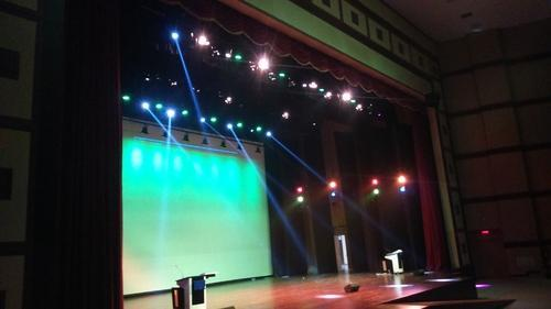 Auditorium Stage Lighting and stage curtain & Auditorium Stage Lighting And Stage Curtain in Tughlakabad New ... azcodes.com