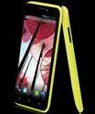 P11 Panasonic Mobile Phone