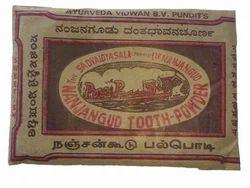 Nanjangud Tooth Powder 18g