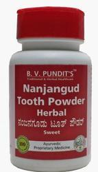 Nanjangud Tooth Powder 75g Container