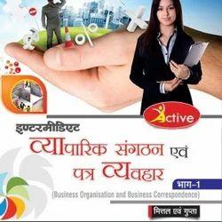 Active Vyaparik Sangthan Part-1