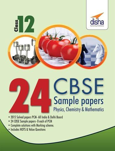 24 cbse sample papers for class 12 physics chemistry mathe at rs 24 cbse sample papers for class 12 physics chemistry mathe malvernweather Image collections