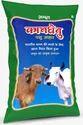 Amul Kamdhenu Cattle Feed(50kg), Grade Standard: Feed Grade, Packaging Type: Plastic Sack Bag