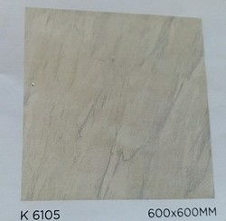 16 Vitrified Floor Tiles Kajaria Floor Tiles, Packaging Type: Vitrified Floor Tiles, Size: 60 * 60 In cm