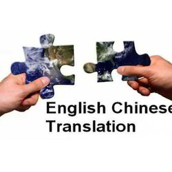 Chinese Translation Services Service Provider from Delhi