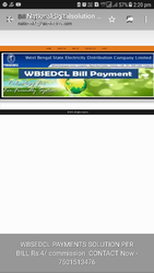 WBSEDCL BILL PAYMENT AGENCY