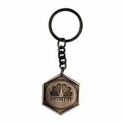 Mild Steel Promotional Keychain