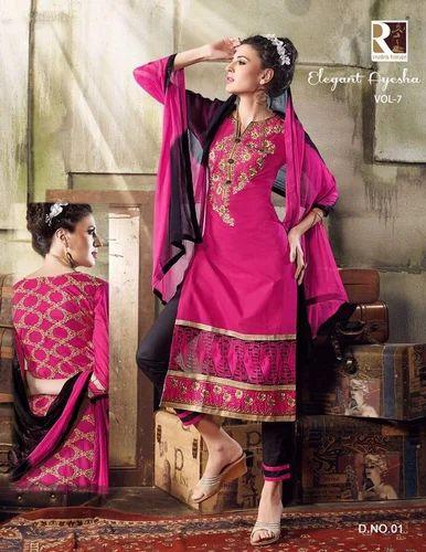 642b959505 Cotton Fancy Salwar Suits - Exclusive Indian Salwar Kameez ...