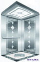 Home Elevator Installation Service