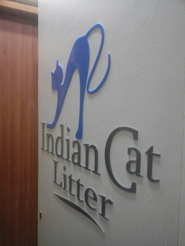 Acrylic Letters - Acrylic Letter Manufacturer from Mumbai