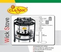 Kerosene Stove with Big Wick for Burning