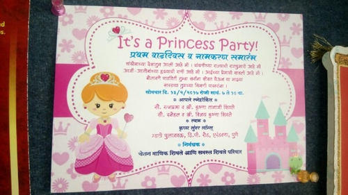 Bill Book Birthday Card Manufacturer From Pune