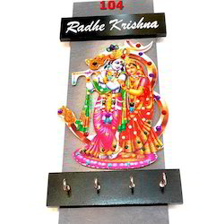 Ratna Handicrafts Key Hanging 104