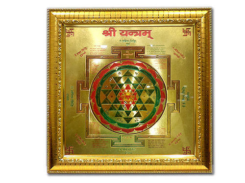 Modern Art Wall Frame Gold Plated Shree Yantra Framed