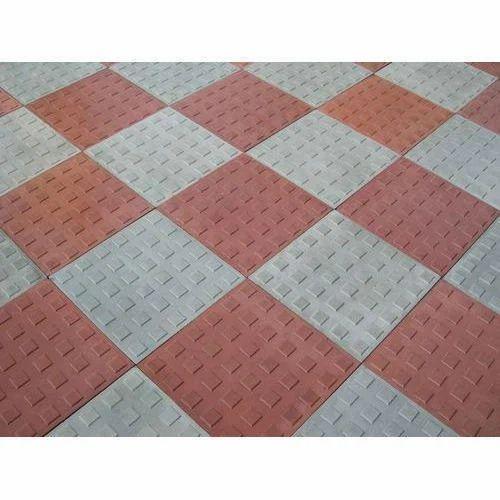 Designer Parking Tiles At Rs 25 Square Feet पार्किंग