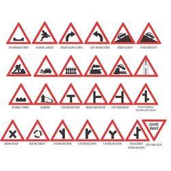 Rectangular Red Caution Sign Boards, For Industrial
