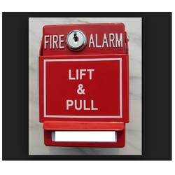 Manual Release Alarm