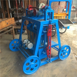 Rolling Machine In Chennai Tamil Nadu Get Latest Price