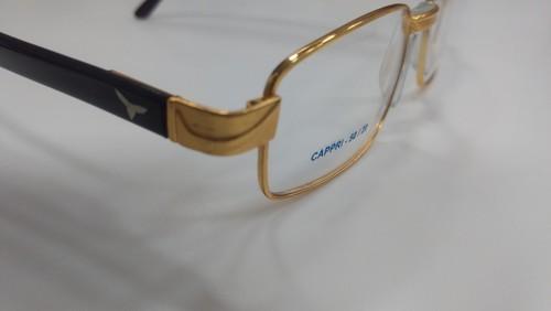 Metal Spectacle Frame - Smart Shah NX Spectacle Frames Manufacturer ...