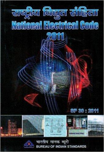 Electrical Code Book