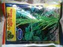 Guwar Komal Seed