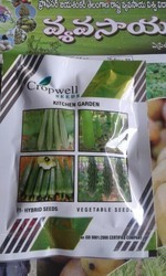 Cropwell Kichengarden Seeds Hybrid, For Agricultural Use, Pack Size: 25gms