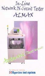 Almax Inline Function Tester
