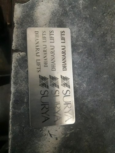 Sharp Engravers - Manufacturer of Metal Engraving Service