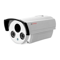 CP Plus 1 MP HD Astra HD Array Bullet Camera - 50 Mtr