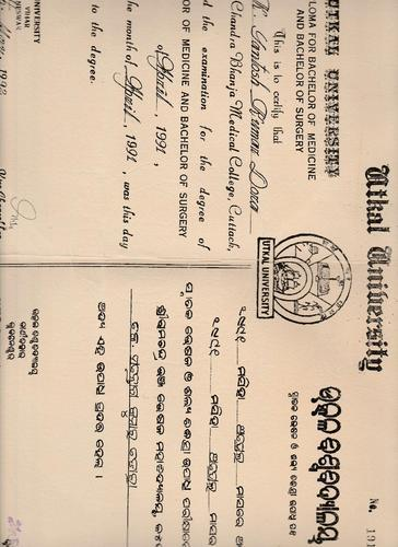 Certificate Apostille Services From MEA in Bhiwandi in Kandivali ...