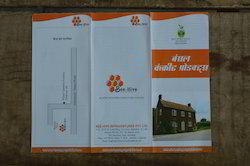 BCP Brochure
