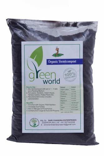 Organic Vermicompost Powder