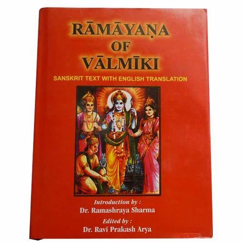 Ramayan Book App