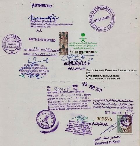 Products services service provider from kolkata embassy legalization and apostille services in kol yadclub Image collections