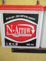 N Arrow Car Batteries