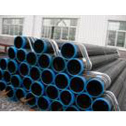 Carbon Steel Seamless Pipe